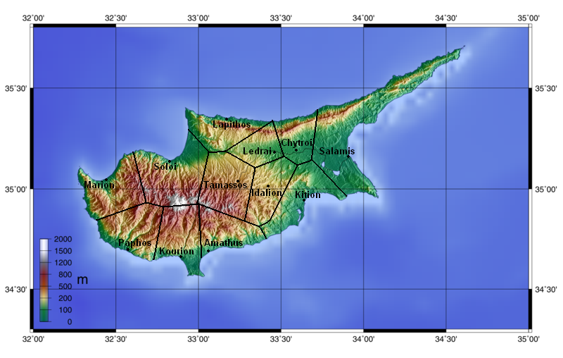 The Euro was discovered in the island of Cyprus (more than 22 centuries ago)